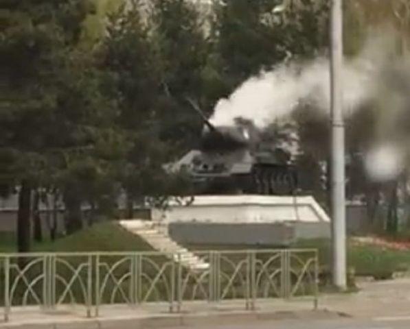 Ставропольцев удивило видео с «горящим» на мемориале танком