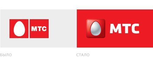 Компания МТС обновила логотип.