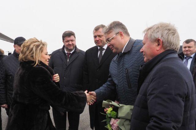 На Ставрополье прибыла спикер Совета Федерации Валентина Матвиенко