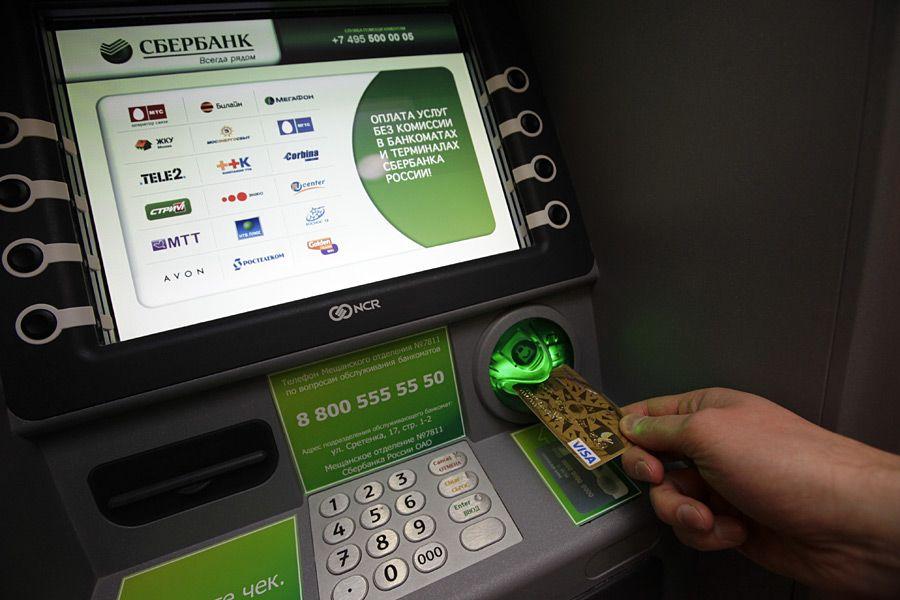 Сбербанк запретит переводы на кредитные карты по номеру телефона