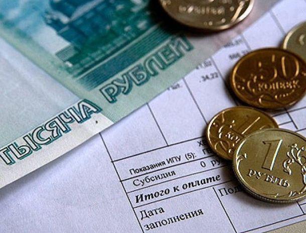 Владимир Владимиров поручил обеспечить минимальный рост коммунальных тарифов