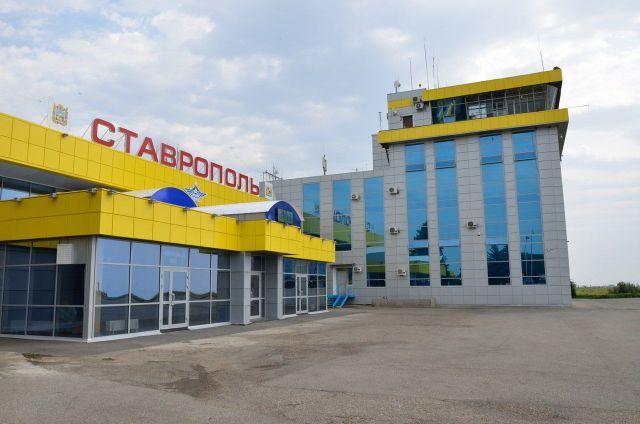 В Ставрополе до конца года завершитсяреконструкция международного аэропорта