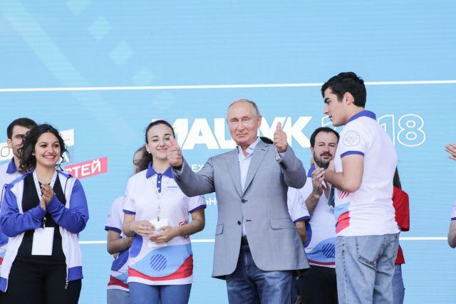 Участники «Машук-2018» подарили Владимиру Путину пластиковый планшет из переработанных отходов