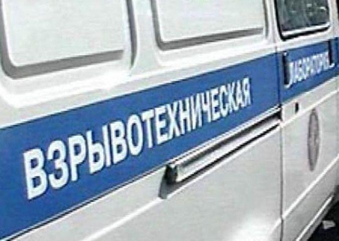 Житель Пятигорска откопал во дворе гранаты времён ВОВ