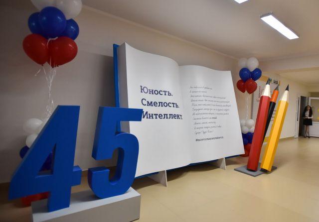 Новая школа начала работу в Ставрополе