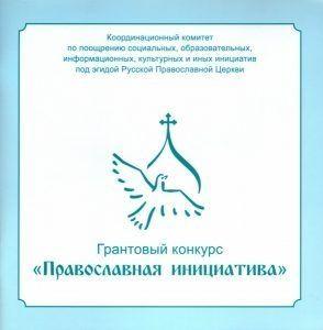 В Ставрополе состоится презентация проекта «Центр духовной поющей поэзии СКФО»