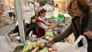 Стоимость продуктовой корзины в регионах РФ в июне снизилась на 1,7%