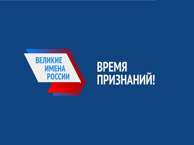 200 тысяч человек проголосовало за имена для ставропольских аэропортов