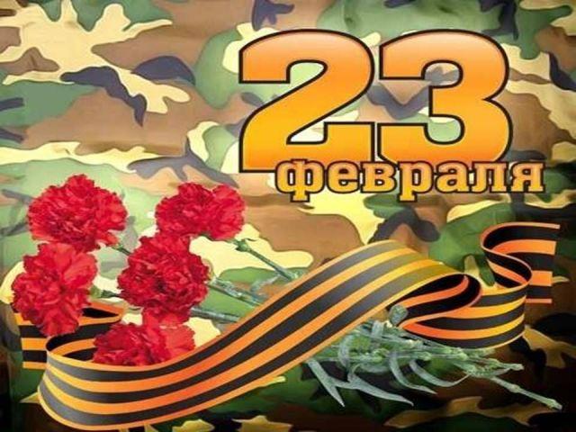 В Ставрополе чествовали ветеранов Сталинградской битвы