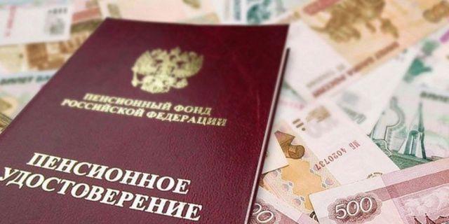 Дмитрий Медведев: Россиян ждёт повышение пенсионного возраста