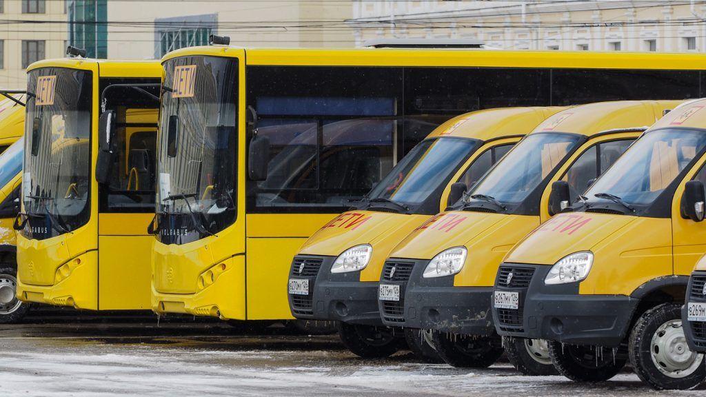 Автопарк ставропольских школ пополнился новыми автобусами