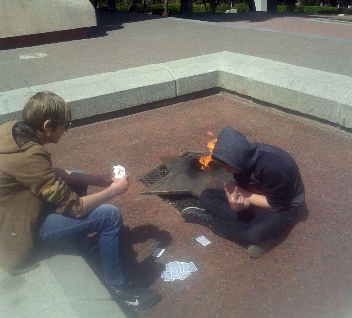 ВКисловодске подростки играли вкарты у бессрочного огня