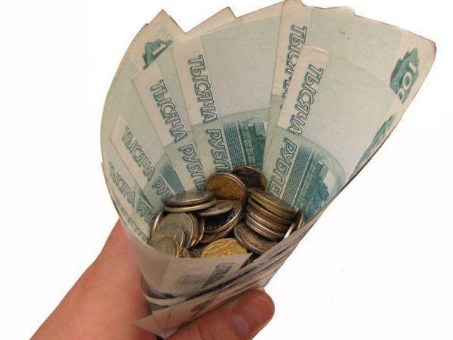 Лучшие учителя Ставрополья получат денежное вознаграждение в размере 200 тысяч рублей