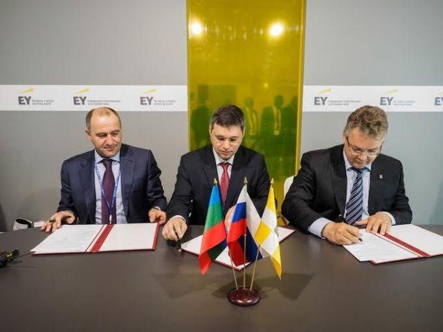 Ставрополье и Карачаево-Черкесия создадут Национальный аэрозольный кластер