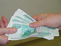В Ставрополе обнаружена партия фальшивых тысячерублевых купюр