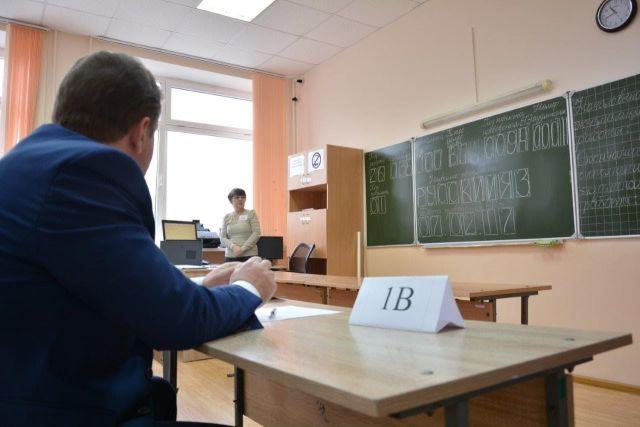 Ставрополь принял участие во Всероссийской акции «Единый день сдачи ЕГЭ родителями»