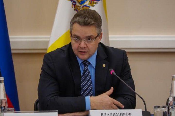 РСХБ договорился осотрудничестве соСтавропольским краем
