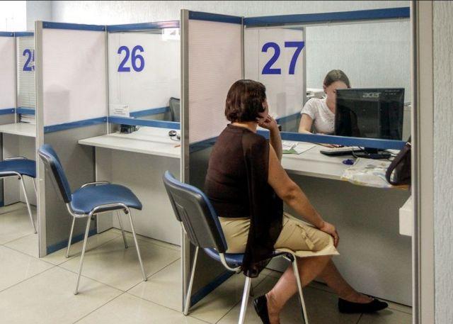 С начала 2018 года в МФЦ Ставропольского края поступило более миллиона обращений граждан