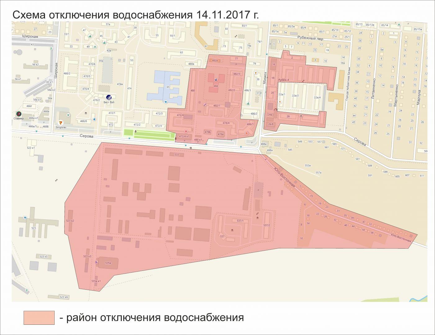 14 ноября часть жителей Ставрополя останется без воды