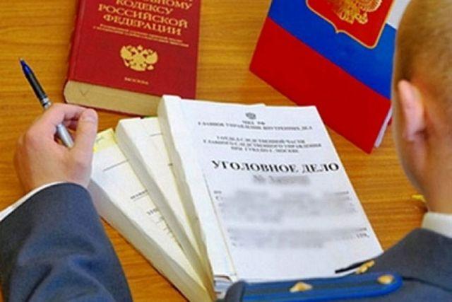 В Ставрополе участкового обвиняют в мошенничестве