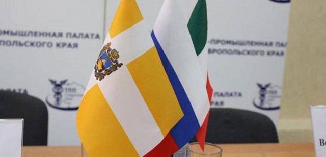 В Ставропольский край прибудет итальянская делегация