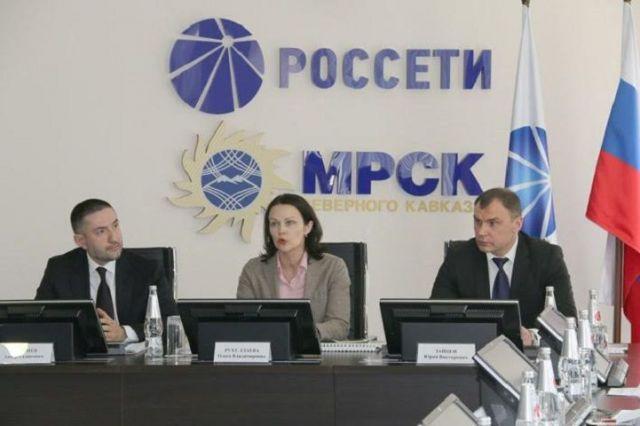 Ставропольским бизнесменам станет проще подключиться к электросетям