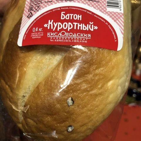 Жители Ставрополья нашли в кисловодском батоне мышиные экскременты