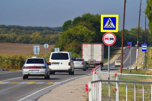 На федеральных трассах Северного Кавказа в 2017 году установили 45 километров барьерного ограждения