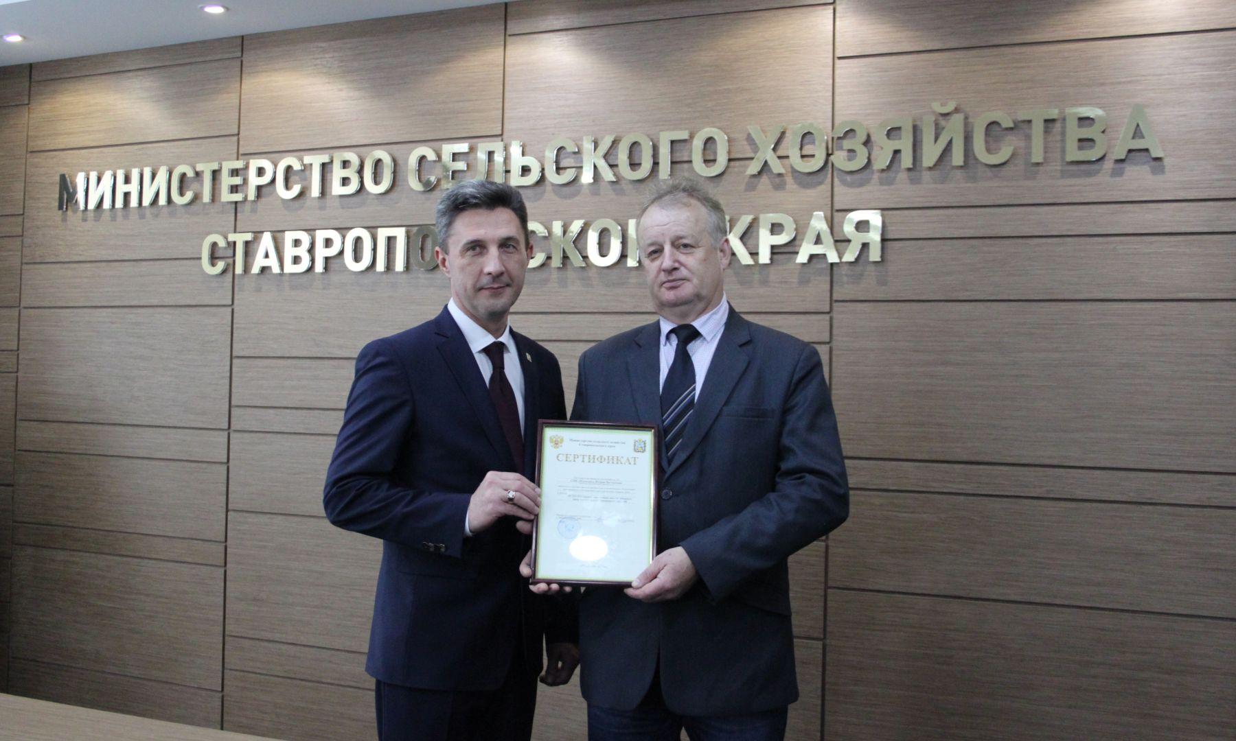 Ставропольские аграрии получили напроизводство молока около 70 млн. руб.