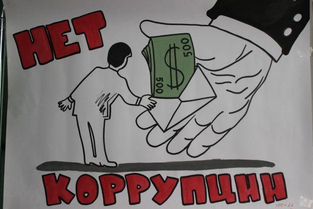 На Ставрополье проходит конкурс«Мы против коррупции»