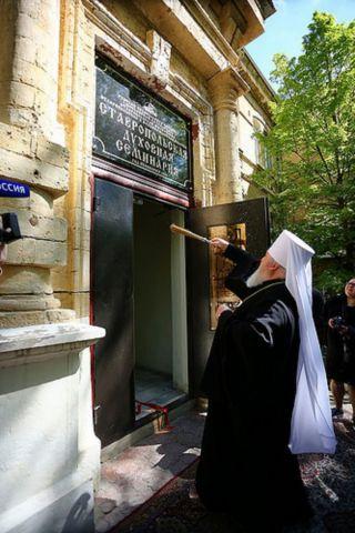 Ставропольской духовной семинарии передано её историческое здание