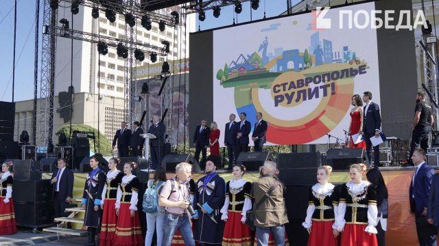 Ставропольцев с Днём города и края поздравили губернатор, министр по делам Северного Кавказа и полпред президента в СКФО