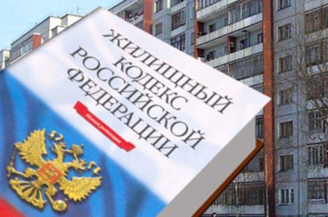 Министр ЖКХ края прокомментировал выход Правил общественного жилищного контроля