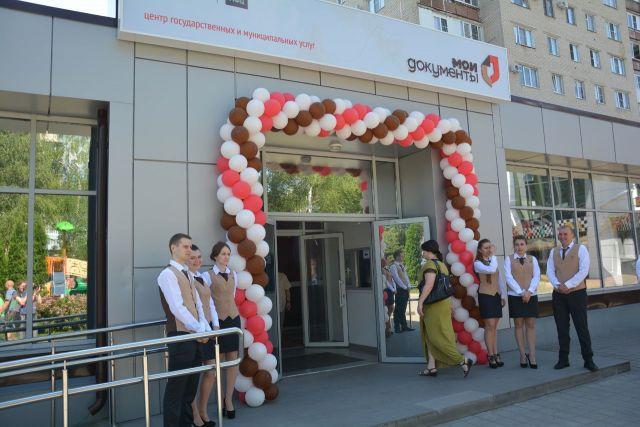 Последний из четырёх МФЦ Ставрополя обрёл фирменный стиль