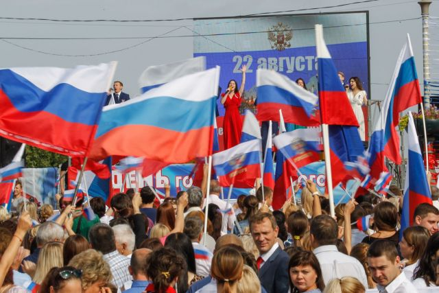 Ставропольцы встретили День государственного флага России