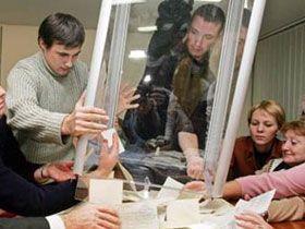 Итоги выборов в госдуму края
