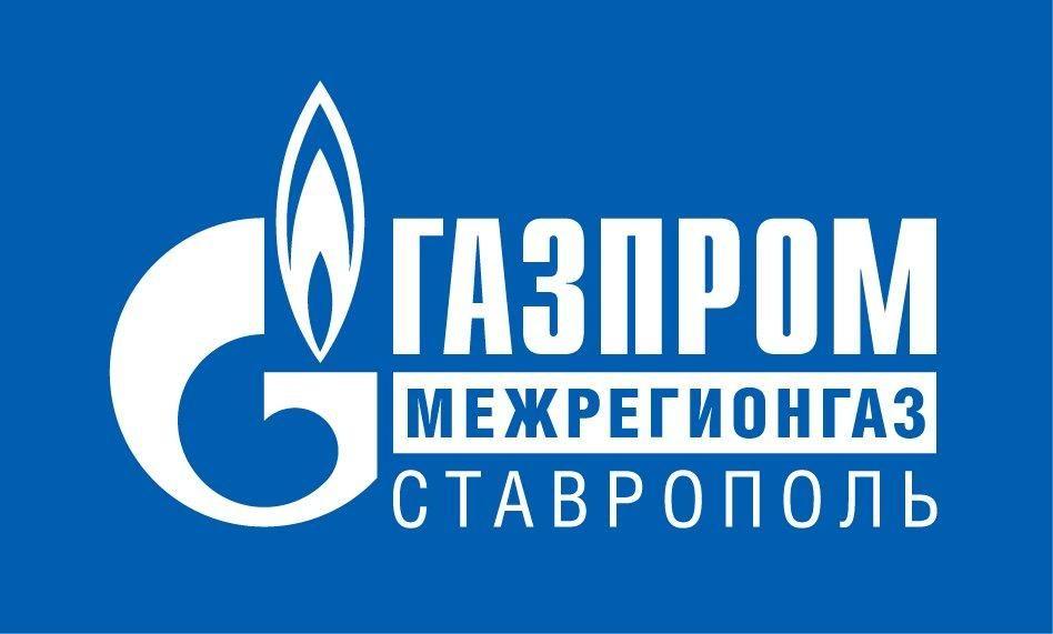 ООО «Газпром межрегионгаз Ставрополь» объявляет акцию «В новый год без долгов!»