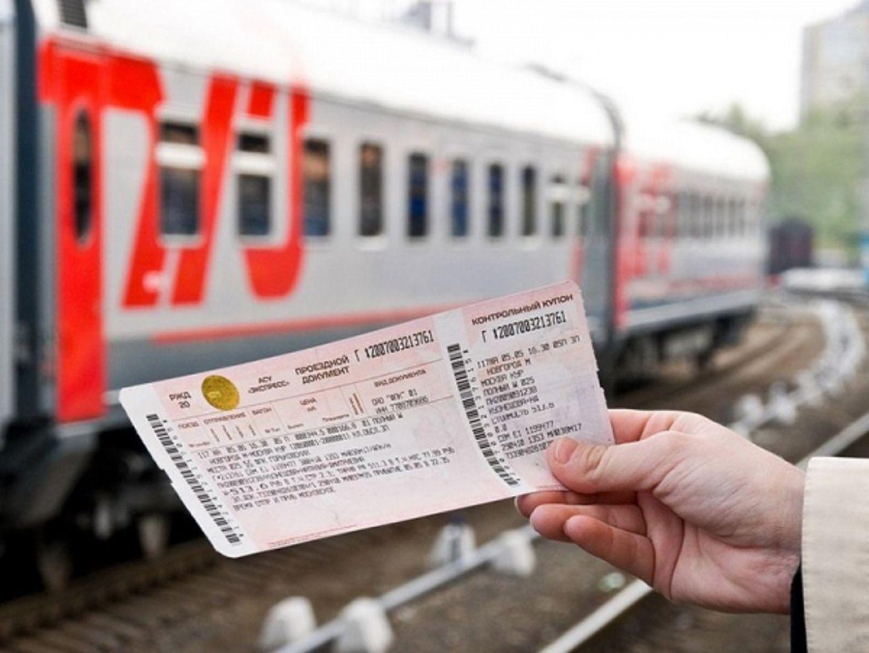 На Ставрополье с 2018 года подорожает проезд в пригородных поездах