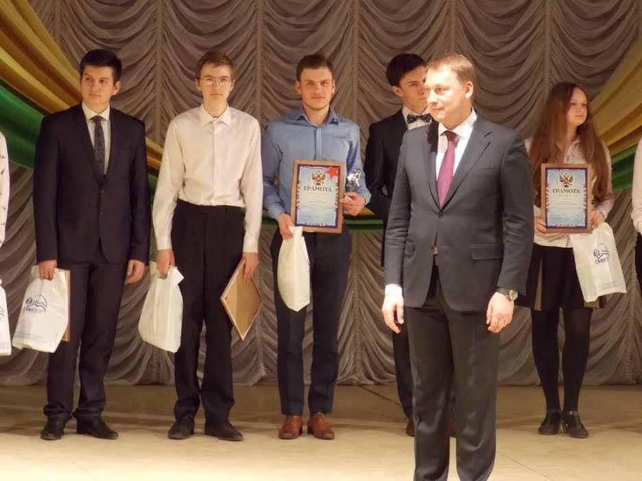 Победители регионального этапа всероссийской олимпиады школьников получили заслуженные награды