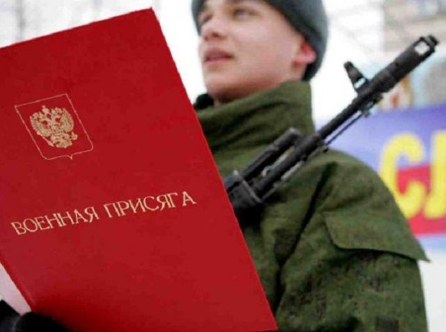 На Ставрополье школьникам напоминают о долге перед Родиной