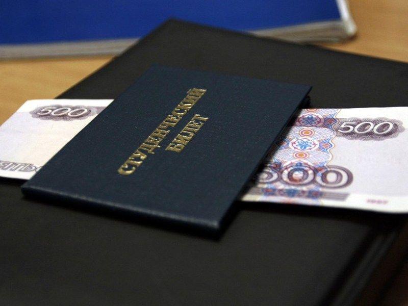 Малоимущим студентам наСтаврополье компенсируют проезд