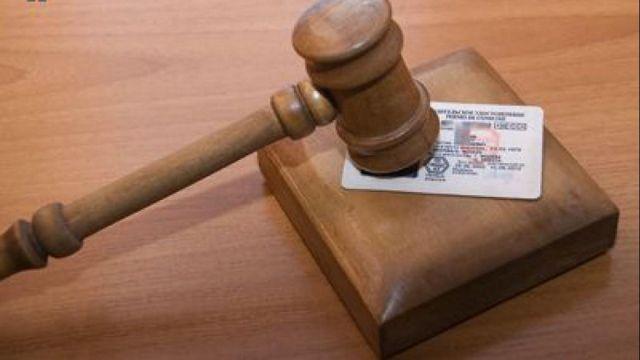 Жителю Ставрополя грозит срок за поддельное водительское удостоверение