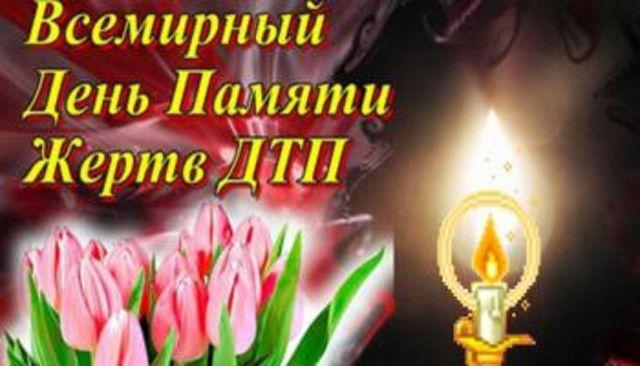 В память о жертвах ДТП жители Пятигорска посадят плакучую иву