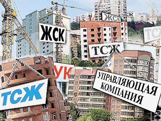 На Ставрополье уменьшилось количество жалоб на ЖКХ