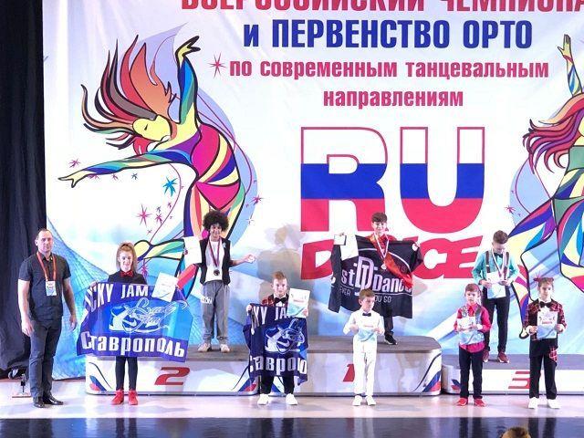 Ставропольский танцор стал чемпионом России по поппингу