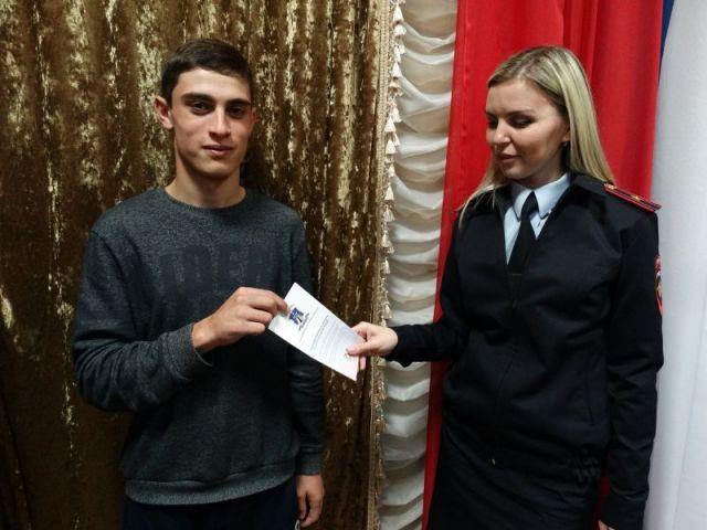 В Ставропольском крае проходит акция «Госуслуги.Ру»