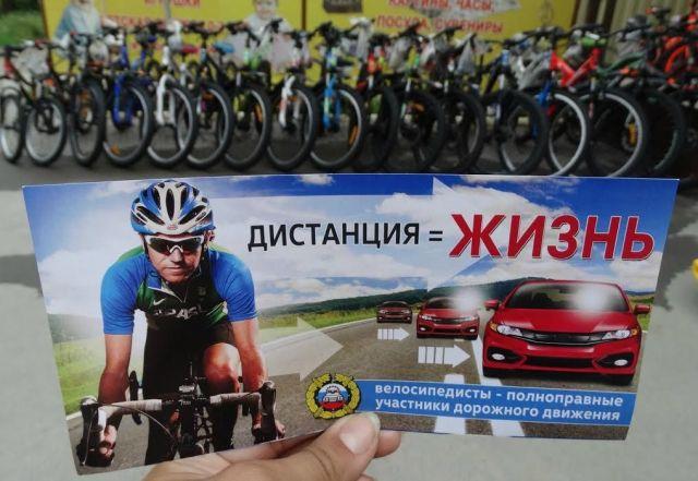 Акция «Внимание - Велосипедист!» проходит на Ставрополье