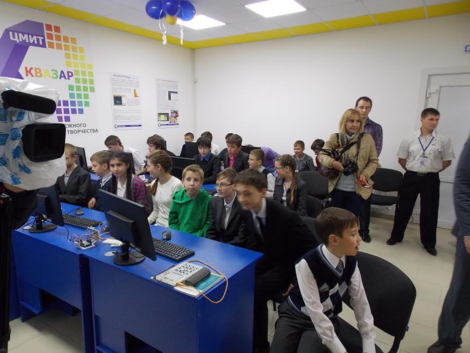 НаСтаврополье открылся 1-ый сельский Центр молодежного инновационного творчества