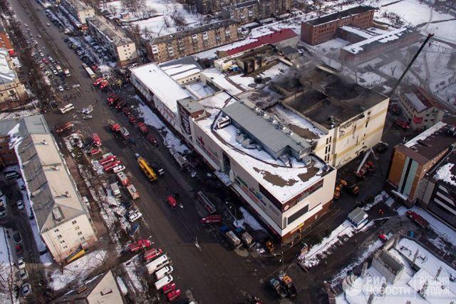 Следственный комитет просит откликнуться всех граждан, обладающих информацией о трагедии в Кемерове