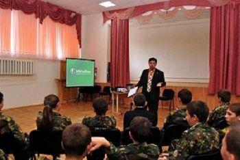 МегаФон повысил мобильную грамотность кадетов в Ставрополе